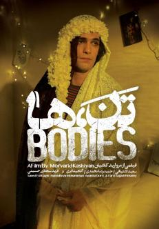 5. Bodies poster
